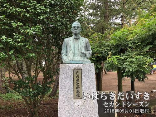 水浜電車株式会社 社長 竹内勇之助 像