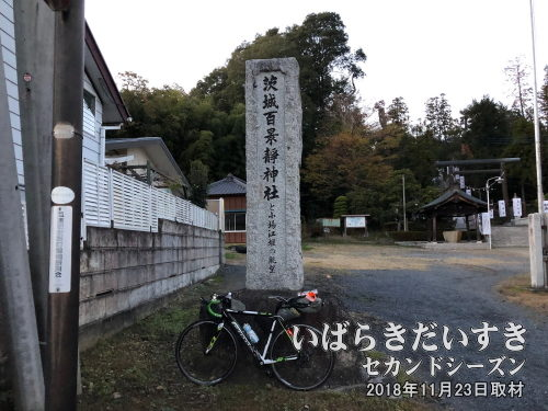 茨城百景_静神社と小場江堰の眺望