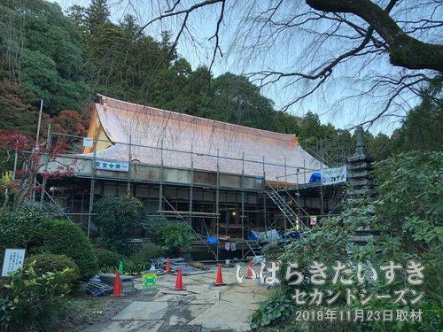小松寺 本堂(屋根葺替工事中)