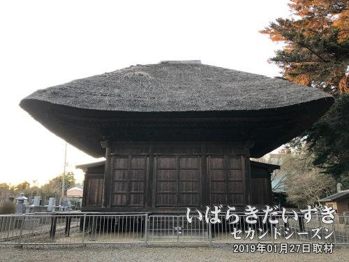 竜禅寺 三仏堂 〔茨城県取手市米ノ井〕