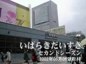 JR新宿駅 新南口<br>JR新宿駅の改札口としては、最も新しいのではないでしょうか?。
