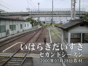 土浦駅1番線ホームを水戸寄りぎりぎりまで歩きました。ホームはここで終わり、さらに水戸方面を眺めると、JR土浦駅の事務所があります。