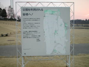 ぽっちゃん湖近くの案内板(反対側)こちらのほうがまだ少し見ることができます。