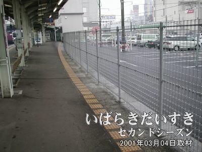 2001年03月04日の土浦駅 1番線ホーム