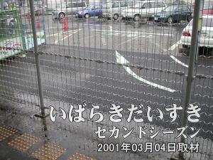 土浦駅の1番線があった敷地は、駐車場として利用されているんですね。