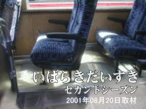 【座席シート・1】