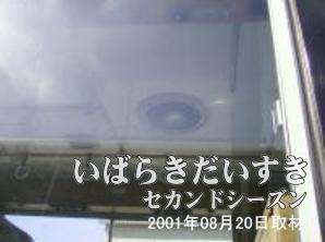 【天井のスピーカー】