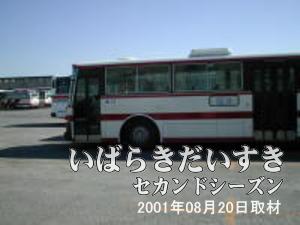 【連節バス・前車体】
