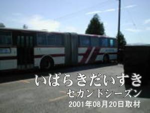 【連節バス・後車体】