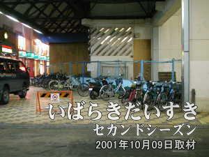 西友土浦店敷地の建物の角部分。自転車置き場になってしまっています。