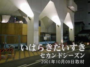 北西に当たる部分。ここが西友土浦店のメインの入り口であったと思われます。