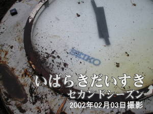 SEIKO社のロゴが見て取れます。