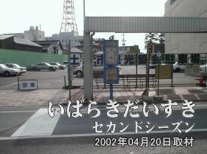 現在は、土浦市観光協会が管理する駐車場になってしまいました。