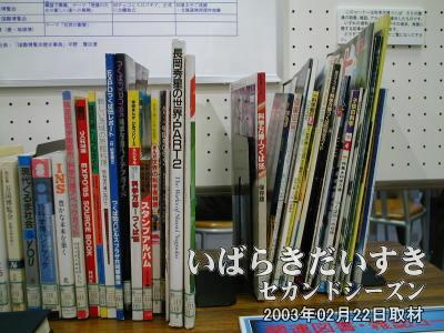 【科学万博 関連書籍(右)】
