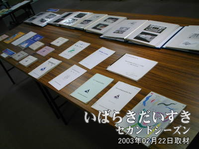 【行政資料(皇室関係)/行政記録資料】<br>写真手前奥の横向き冊子が「行政資料(皇室関係)」。手前の縦型A4,A5の冊子が「行政記録資料」となります。