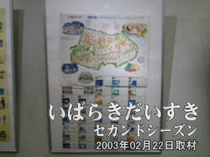 【パビリオンの展示紹介】
