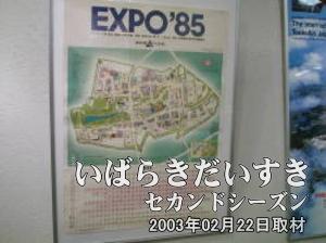 【会場MAPカレンダー】