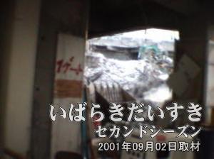イトーヨーカドー 旧・土浦店の内部左側写真。