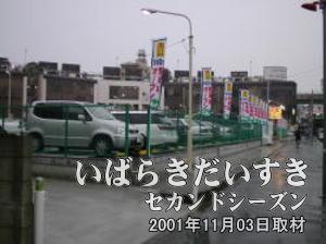 常磐線の線路に沿うように道なりに歩いていくと、向かって左手に緑の柵で囲まれた駐車場が現れます。ここがイトーヨーカドー旧・土浦店跡地です。