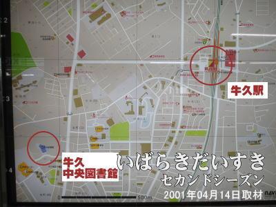 牛久駅周辺 案内MAP