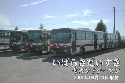 科学万博つくば'85で使用されていた連節バス(旭川電気軌道仕様)