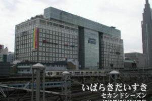 新宿タイムズスクエア(2002年撮影)