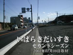 【国道6号】<br>勿来駅前は、国道6号があり、車の交通も激しいです。