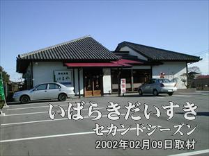【浜屋】<br>日本そばのお店。きれいな店内と、リーズナブルなお値段も良い感じ。