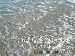 【クリアーな海水】<br>海水は透き通っていて、夏場だったら飛び込みたい気分です♪