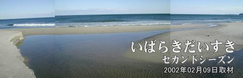 【地平線】<br>広大な海が広がります。