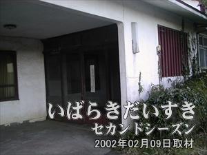 【天望荘 玄関】<br>玄関には「休業中」と書かれた紙だけが貼られています。