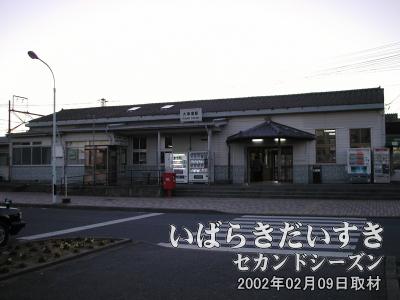 【常磐線 大津港駅】<br>大津港駅前には大きなバスロータリーがあって、それなりに開発された駅前でした。