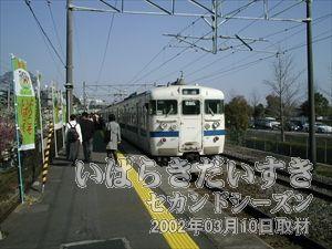 【偕楽園駅に到着】<br>3時間かけて偕楽園駅に到着。普通の人はすぐに出口に向かいますが私は撮影。