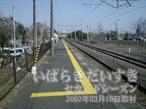 【下りホームだけ】<br>偕楽園駅は下りホームしか設置されておりません。