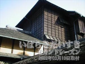 【好文亭】<br>好分亭裏から撮影。3階建て。昭和20年に全焼した歴史があります。