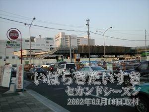 【水戸駅南口】<br>千波湖から歩いて2,30分。常磐線 水戸駅に到着。