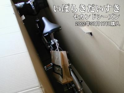 【2002年07月に折りたたみ自転車を購入】<br>「並木通りアオバ自転車店」の影響を受け、当時OPENしたばかりの新宿タカシマヤ(東京都新宿区)の東急ハンズで購入しました。ブリジストンのミニベロで、私が今通っているロードバイクのお店 ハクセン(東京都台東区)の方も、「昔よく売った」っておっしゃってました。