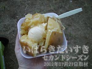 【じゃがバター】<br>私的にお祭りと言えば、じゃがバターなのです・・・。