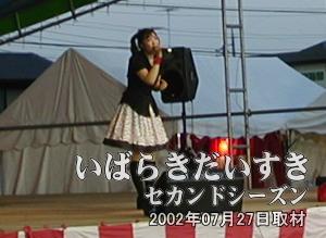 【有澤晴香さん】<br>牛久が生んだアイドル。歌はうまいし、期待しています!