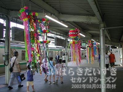 【土浦駅ホーム 七夕のかざり】<br>七夕の飾りで彩られています。