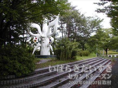 【岡本太郎 作 「未来を視る」】<br>大阪万博の太陽の塔に比べ、いまいち知られていません。スケールが小さいから?