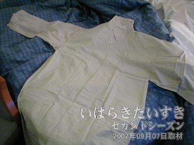 【パジャマもおしゃれ】<br>つくば市内のビジネスホテルでは寝間着に浴衣を常備しているところも多いですが、こういうパジャマを用意しているのはおしゃれです。