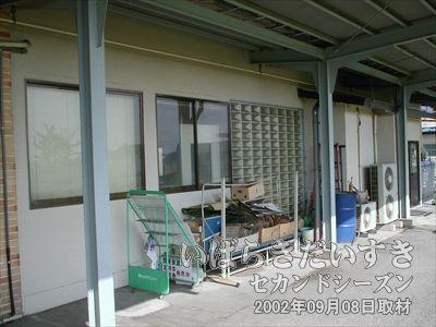 【筑波駅 改札跡】筑波鉄道運営当時はここに改札があったようですが、筑波鉄道廃線後にふさがれてしまいました。