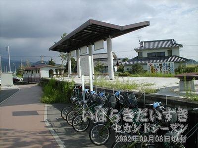 【筑波駅 ホーム跡】手前に停められている自転車はレンタサイクルの「のりのり自転車」。100円投入で自由に乗れます。