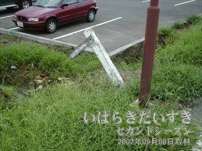 【勾配を知らせる勾配標】筑波駅を出てのところにある勾配標。