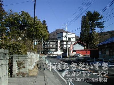 【思い出浪漫館】<br>袋田温泉の高級なホテル。