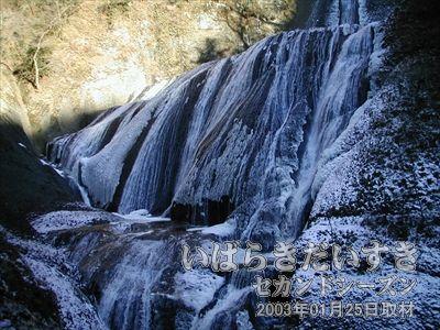 【ババーン! 袋田の滝】<br>気温がもう少し低ければ、滝が凍っていることもあるようです。