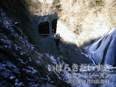 【袋田の滝 観瀑台】<br>展望台から左に視線を向けると、もう少し高い位置から袋田の滝を観る事ができる観瀑台が見えます。