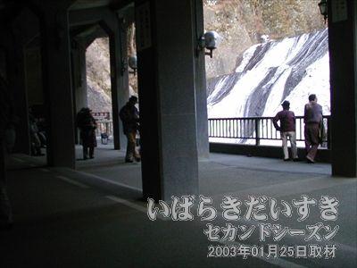 【袋田の滝 観瀑台】<br>袋田の滝を観るときにメインになる見学場。袋田の滝を間近に観ることが出来ます。