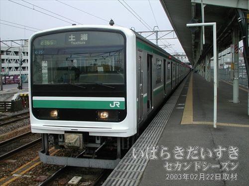 常磐線 E501系<br>車両発車時に、ドレミファソラシド~と動き出すのが特徴。